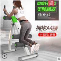 静音稳固美腰机收腹机家用瘦腰过山车美腰板健腹器多功能运动健身器材