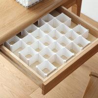 衣柜抽屉收纳分隔自由组合家用抽屉分隔隔板自由组合整理格子