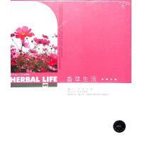 CB-139香草生活(4CD)( 货号:0056806492)