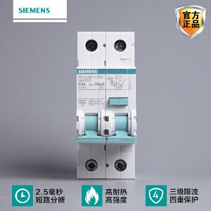Siemens/西门子空气开关西门子断路器保护家用绿色环保系列1P+N40A漏电保护器