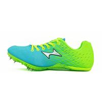 HEALTH海尔斯135 男女通用田径跑钉鞋 学生中考比赛专用跑钉鞋 短跑鞋