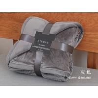 高端纯色毛毯双层加厚法兰绒毯子冬季沙发毯珊瑚绒毯空调毛毯 大号 259cmx229cm