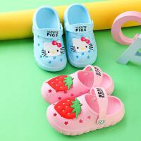 儿童凉拖鞋夏季宝宝可爱男女童室内软底防滑居家水果包头洞洞鞋
