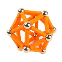 构建百搭磁性磁铁积木片磁力棒儿童玩具礼物