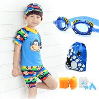 儿童泳衣男童 连体分体中大童游泳裤 小孩宝宝泳镜套装泳装 S(身高70-80CM )