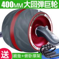 健腹轮腹肌轮收腹健身器材家用 健腹器滚轮俯卧撑轮 腹肌轮