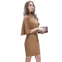 秋装套装女两件套2018新款潮秋冬时尚性感上衣显瘦包臀气质连衣裙
