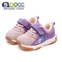 500cc机能鞋2018冬季新品男女宝宝学步鞋加绒防滑儿童棉鞋运动鞋
