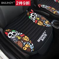 汽车坐垫单片无靠背防滑免绑单个车垫四季通用座垫