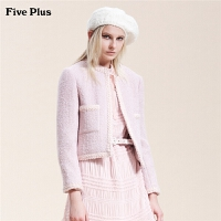 Five Plus女装羊毛呢外套女长袖休闲西装宽松气质镶边装饰