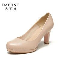Daphne/达芙妮杜拉拉女鞋防水台圆头套脚单鞋工作鞋