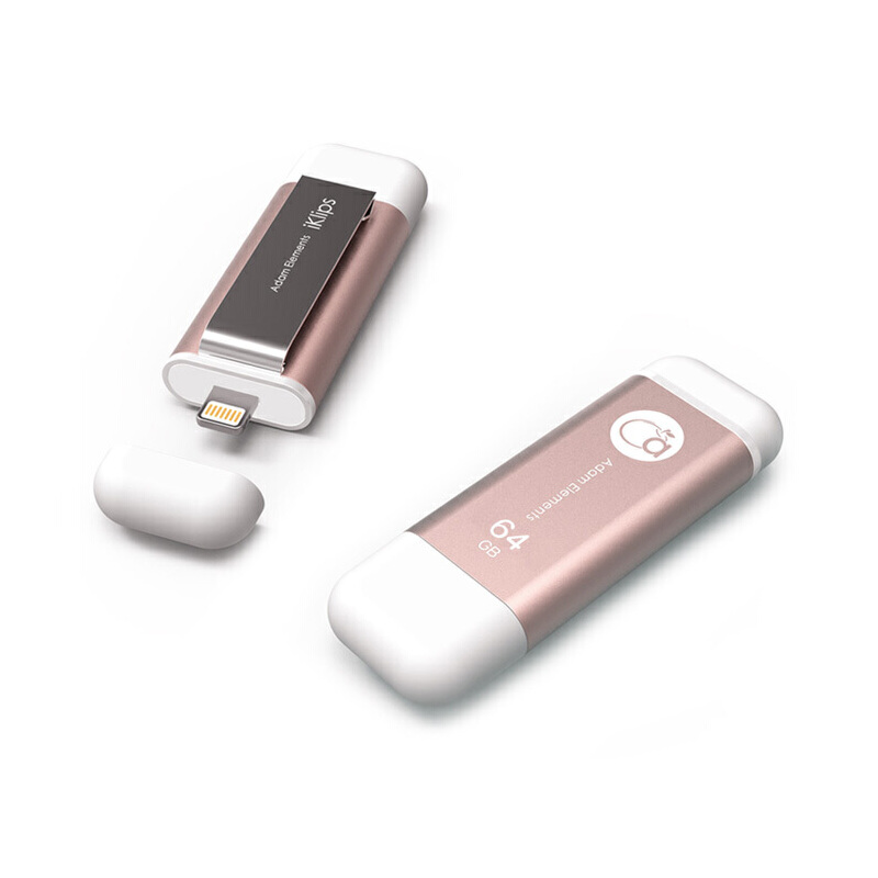 爱酷盘 iKlips苹果手机U盘 64G玫瑰金 双插口设计 即插即用
