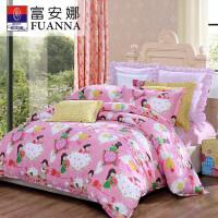 [当当自营]富安娜家纺 儿童纯棉四件套全棉斜纹卡通可爱风床上用品 童话王国 1.5米床(5英尺) 粉色