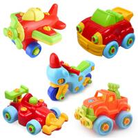 儿童卡通汽车益智玩具螺母组合拆装玩具可拆卸拼装男孩3岁玩具