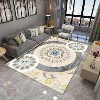 地毯卧室家用北欧风客厅长方形沙发茶几垫房间几何简约床边毯定制 柠檬黄 图19