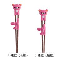 儿童筷子训练筷小孩家用实木防滑宝宝一二段男孩学习练习筷幼儿筷