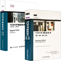 TCP/IP路由技术 卷+第二卷 全2册 CCIE职业发展系列 CISCO思科考试书籍 CCIE备考指南 大型IP网络