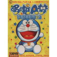 JSD1204 哆啦A梦(12DVD)( 货号:78841802947)