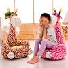 创意卡通动物儿童沙发小孩毛绒玩具宝宝凳榻榻米懒人座椅一件