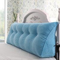 床头靠垫双人软包榻榻米床靠背 三角大靠垫沙发腰靠腰枕长条抱枕lyx定制
