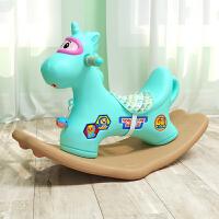 宝宝摇摇马塑料大号厚款1-2周岁儿童木马摇马玩具