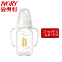 玻璃奶瓶中硼硅��士���耗唐�О驯�直身�O�120mL/