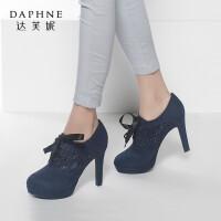 Daphne/达芙妮秋季新款潮时尚水钻高跟女鞋单鞋