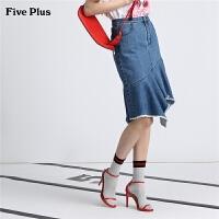 Five Plus女夏装不规则牛仔半身裙荷叶边包臀中裙子拼接毛边