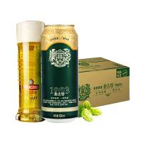 青岛啤酒奥古特12度500ml*18听整箱装黄啤酒