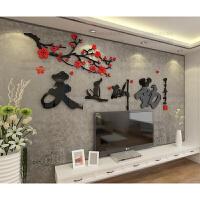 天道酬勤书法字画3d立体墙贴书房客厅电视墙沙发背景励志贴 超