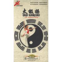 太极操-央视体育教学(2片装)DVD( 货号:20000159895585)
