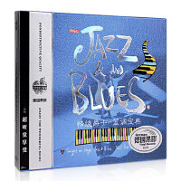 正版欧美爵士蓝调英文歌曲cd精选汽车载CD碟片音乐光盘黑胶唱片