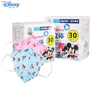 Disney/迪士尼 一次性透气女童男童大人秋冬3D立体防护亲子儿童防尘口罩30枚装