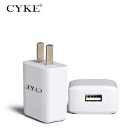 CYKE 5V2A单口手机充电器UB快速充电头 定制