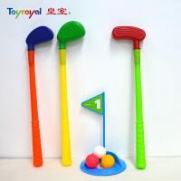 户外亲子运动装玩具 3-5岁儿童高尔夫球杆套杆玩具套