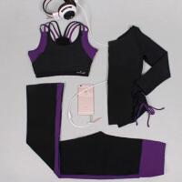 2018春夏季新款瑜伽服套装女专业运动健身房初学者带性感胸垫