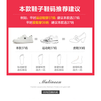 木林森女鞋新品韩版潮流时尚休闲女鞋简约百搭运动女鞋板鞋小白鞋女