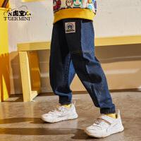 【2件3折:80.7元】小虎宝儿儿童长裤2021春秋新款男童牛仔裤宽松潮