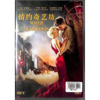 (新索)情约奇艺坊DVD9( 货号:779913550)