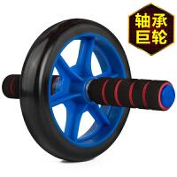 轴承健腹轮单轮静音腹肌轮家用腹部锻炼健身器材男女收腹滚轮巨轮 轴承巨轮颜色随机