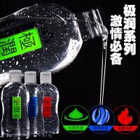 【九色生活】独爱水溶性人体润滑剂情趣润滑油高潮房事润滑液男用女用成人用品