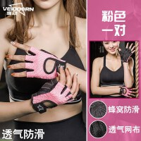 健身手套男器械训练运动单杠锻炼防滑耐磨透气半指护具装备
