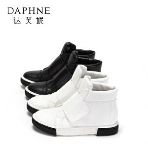 达芙妮集团鞋柜冬时尚短筒女靴休闲高帮运动风厚底女鞋-1