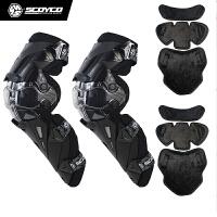 越野摩托车骑行护具护膝护腿防风保暖防摔机车男骑士装备