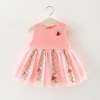 女童裙子夏季儿童草莓水果背心裙0一1-2-3岁小女孩宝宝夏装公主裙