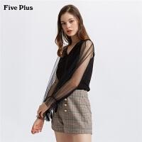 【多件多折到手价:70】Five Plus女装V领套头针织衫女长袖打底衫上衣潮拼接网纱纯色