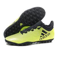 adidas阿迪达斯男子足球鞋2018年新款X系列TF鞋钉运动鞋CG3727