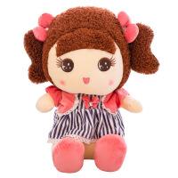 维莱 邻家女孩公仔儿童玩具可爱卡通布娃娃孩子礼物 新款毛绒玩具 粉红色 40厘米