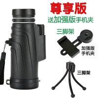 升级版新款望远镜高倍高清微光夜视单筒双调演唱会1000军