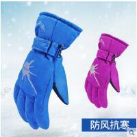 防滑透气保暖滑雪手套女户外运动防风全指骑行手套男 加厚防水抗寒